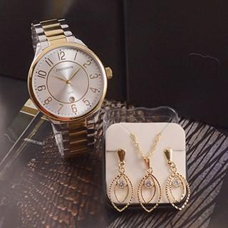 Kit Relógio Mondaine Feminino 99503LPMVBE2