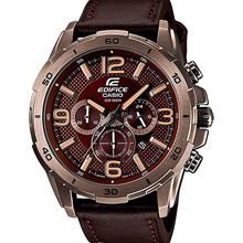 Relógio Casio Edifice Masculino Marrom EFR-538L-5AVUDF