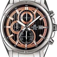 Relógio Casio Edifice Masculino Preto EFR-532ZD-1A5VUDF