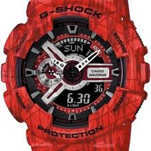 Relógio Casio G-Shock Ana-Digi Vermelho GA-110SL-4ADR