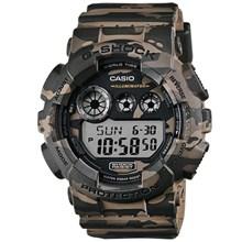 Relógio Casio G-Shock Masculino Camuflado GD-120CM-5DR