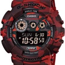 Relógio Casio G-Shock Masculino Camuflado Vermelho GD-120CM-4DR