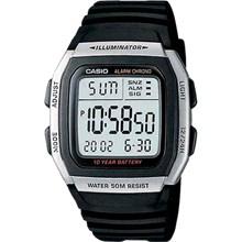 Relógio Casio Illuminator Masculino W-96H-1AVDF