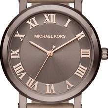 Relógio Michael Kors Feminino Couro Marrom MK2621