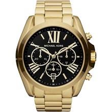 Relógio Michael Kors Feminino Cronógrafo MK5739