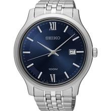Relógio Seiko Masculino SUR219